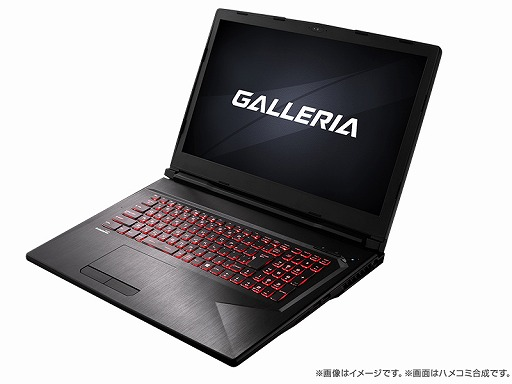画像(001)GALLERIAの「DARK SOULS REMASTERED」推奨PCにGeForce RTX 20搭載ノートが加わる
