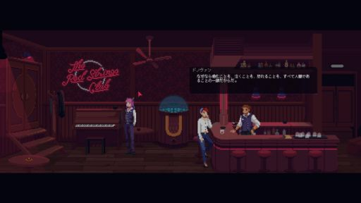 「The Red Strings Club」がSteamで配信開始。1月31日まで15%OFFセールを実施