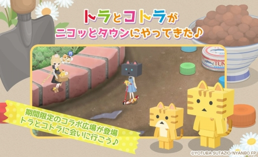 Nicotto Town -ニコッとタウン-