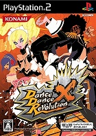 DanceDanceRevolution X