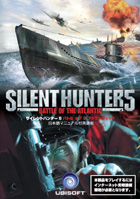 Silent Hunter 5 Battle of the Atlantic 日本語マニュアル付英語版