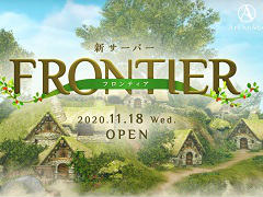 "【PR】圧倒的な自由度を誇る「ArcheAge」を紹介。新天地""FRONTIER""で新たな冒険を楽しもう"