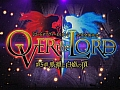 「LORD of VERMILION」第5回全国大会「OVER the LORD 第5章〜黒淵と白焔の頂〜」をレポート。「LORD of VERMILION III」の最新情報も明らかに