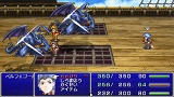 FINAL FANTASY IV Complete Collection -FINAL FANTASY IV & THE AFTER YEARS-