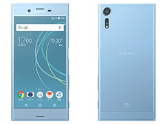 au,Androidスマートフォン新製品「Xperia XZs」「Galaxy S8」「Galaxy S8+」を発表
