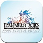 FINAL FANTASY TACTICS 獅子戦争 for iPad