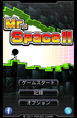 Mr.Space!!