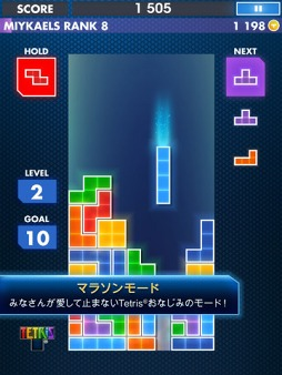 TETRIS for iPad テトリス