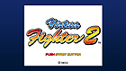 Virtua Fighter2