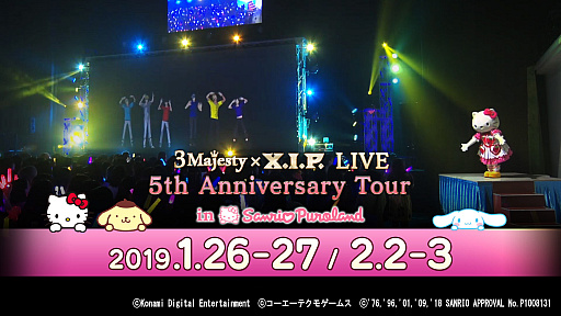 「ときレス」,サンリオコラボ「3 Majesty × X.I.P. LIVE -5th Anniversary Tour in Sanrio Puroland-」が開催
