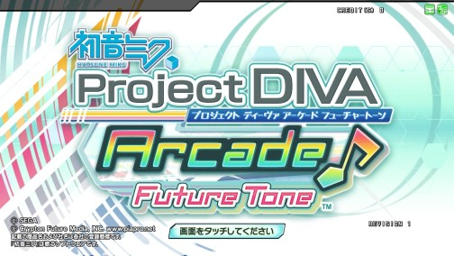 初音ミク Project DIVA Arcade Future Tone Version A REV.1