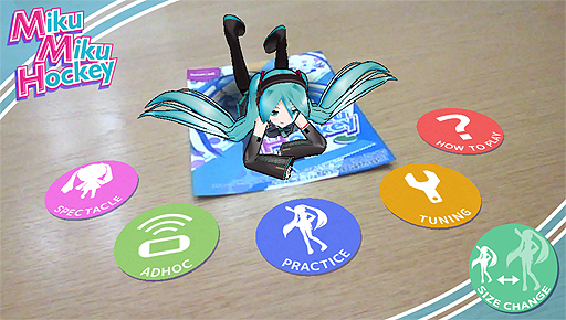 Miku Miku Hockey 2.0