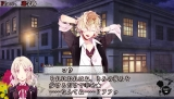 DIABOLIK LOVERS DARK FATE