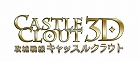 Castle Clout 3D攻城戦線 キャッスルクラウト