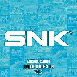 画像(002)ミュージック フロム ゲームワールド:Track 189 「SQUARE ENIX ACOUSTIC ARRANGEMENTS」「SNK ARCADE SOUND DIGITAL COLLECTION Vol.7」