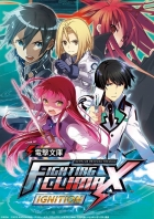 電撃文庫 FIGHTING CLIMAX IGNITION