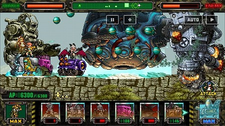 "「METAL SLUG ATTACK」,イベント""From Me To You""が開始"