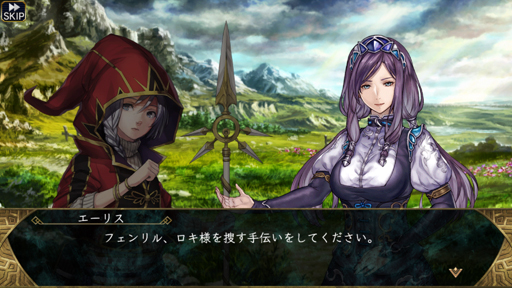VALKYRIE ANATOMIA -THE ORIGIN-