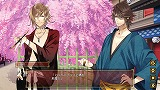The Men of Yoshiwara: Ohgiya