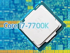 「Core i7-7700K」レビュー。最大クロック4.5GHzの倍率ロックフリー版Kaby Lake-Sはゲーマーに何をもたらすか?