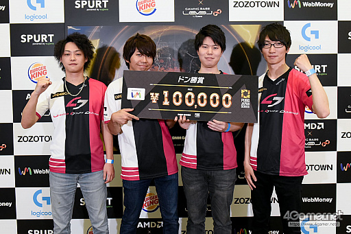 「PUBG JAPAN SERIES」Season3 Grade1 Day2レポート。DetonatioN Gaming Whiteが怒涛の快進撃でトップを独走