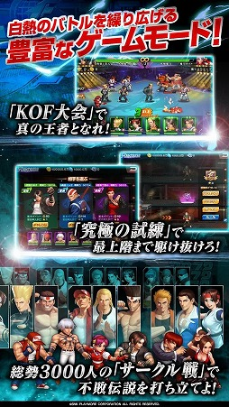 THE KING OF FIGHTERS '98 ULTIMATE MATCH Online