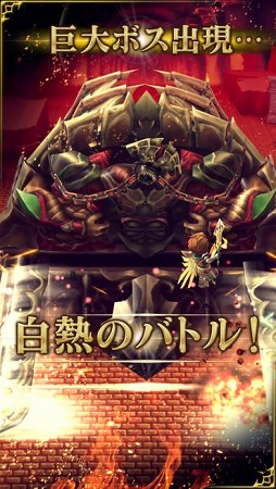 キングスナイト -Wrath of the Dark Dragon-