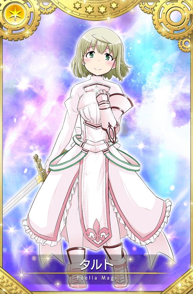 マギアレコード 魔法少女まどか☆マギカ外伝の画像 p1_29