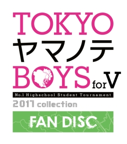 TOKYOヤマノテBOYS for V FAN DISC