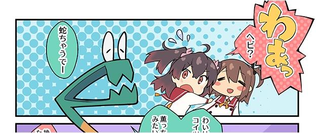 刀使ノ巫女の画像 p1_38