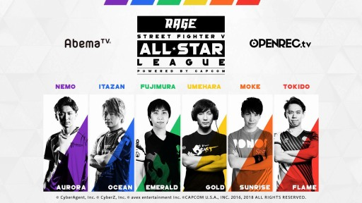 画像(001)RAGE STREET FIGHTER V All-Star League,もけ選手がSUNRISEチームのリーダーに