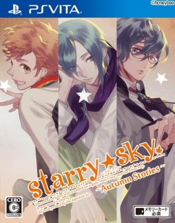 Starry☆Sky〜Autumn Stories〜