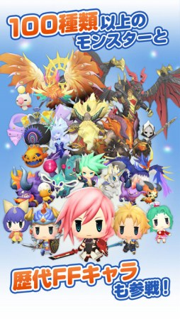 WORLD OF FINAL FANTASY メリメロ