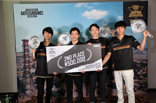 優勝を決めたのはAll Rejection Gaming Wistaria! 「PUBG MOBILE JAPAN CHAMPIONSHIP SEASON2」Finalレポート
