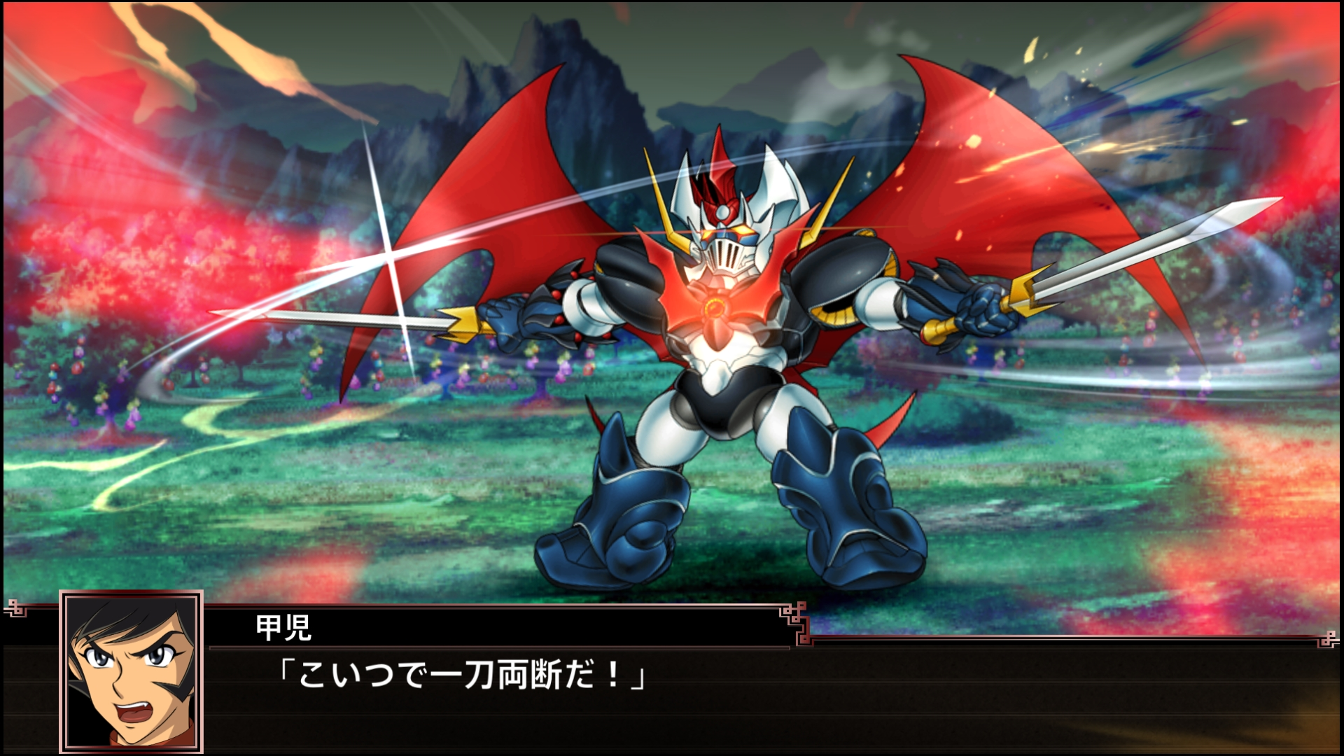 スーパーロボット大戦Xの画像 p1_33