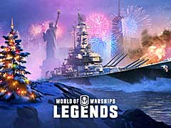 「World of Warships: Legends」,アップデートに伴う年末年始限定イベントの新情報を公開