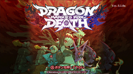 「Dragon Marked For Death」の最新アップデートパッチVer.3.1.0が配信開始。最終ボスの追加や新クエストの追加等を実施