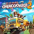 Overcooked 2 - オーバークック2