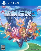 聖剣伝説 3 TRIALS of MANA