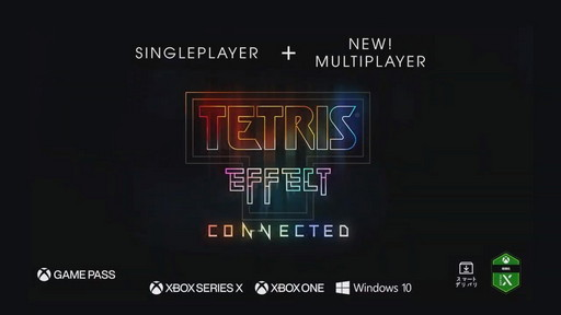 [TGS 2020]「Tetris Effect: Connected」のXbox Series X/S版は2020年11月10日に本体と同時発売