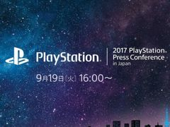 SIEJA,「2017 PlayStation Press Conference in Japan」を9月19日16:00に開催。YouTube Liveでのストリーミング配信を実施