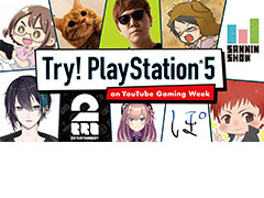 PS5体験動画をYouTubeの人気クリエイター達が10月4日より公開へ。SIEが「Try! PlayStation 5 on YouTube Gaming Week」を実施